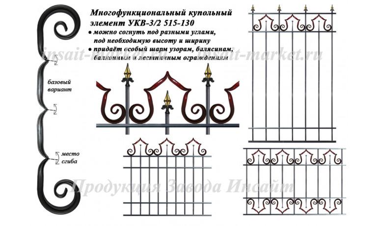 Вензель УКВ-3.2 515-130