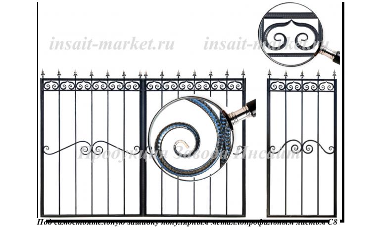 Каркас ворот С8 Арт