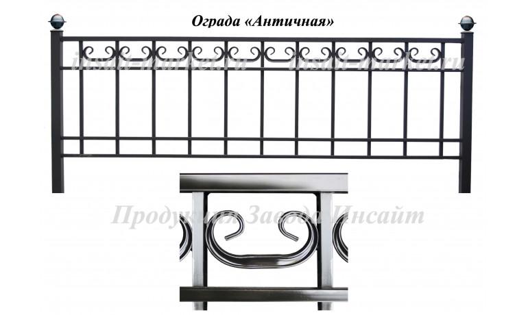 """Ограда """"Античная"""""""