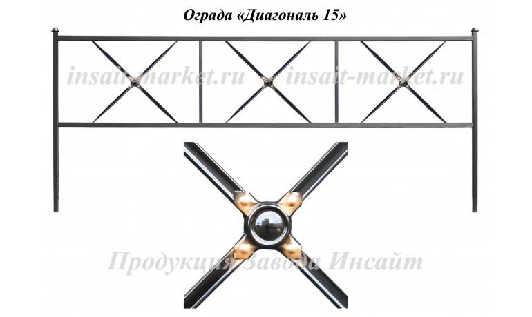"""Ограда """"Диагональ 15"""""""