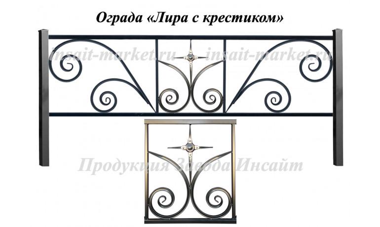 """Ограда """"Лира с крестиком"""""""