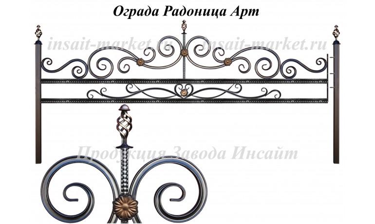 """Ограда """"Радоница"""" Арт"""