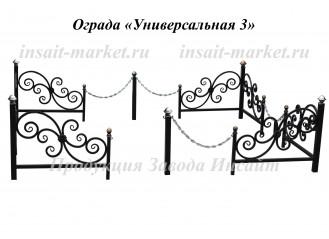 """Ограда """"Универсальная №3"""""""